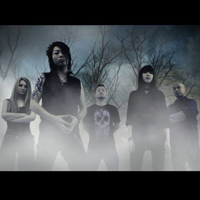 Novinky ze Support Underground a WormHoleDeath