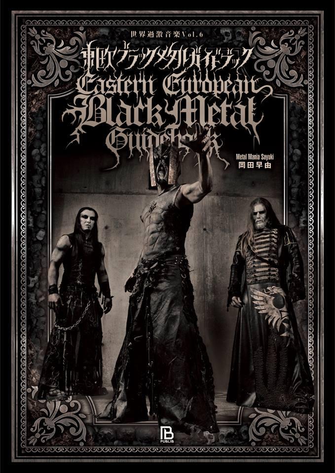 V Japonsku vyšel průvodce východoevropským black metalem