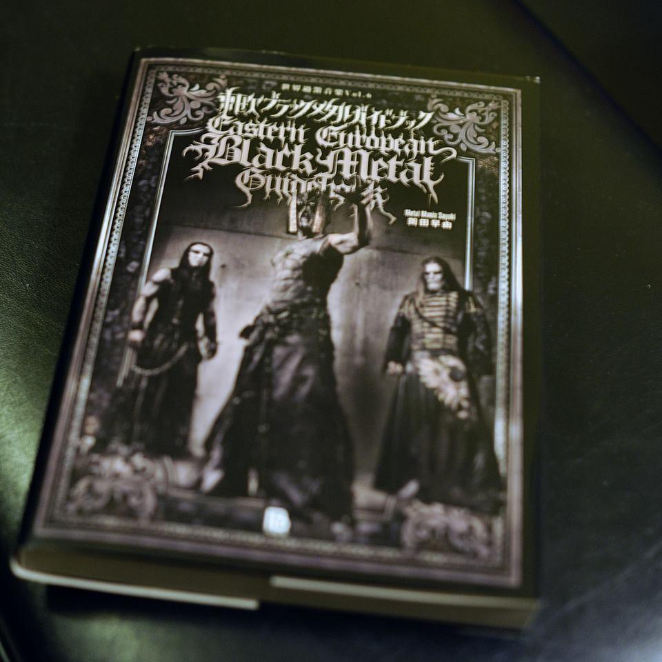 "Rozhovor s Metal Mania Sayuki, autorkou knihy ""Eastern European Black Metal Guidebook"""