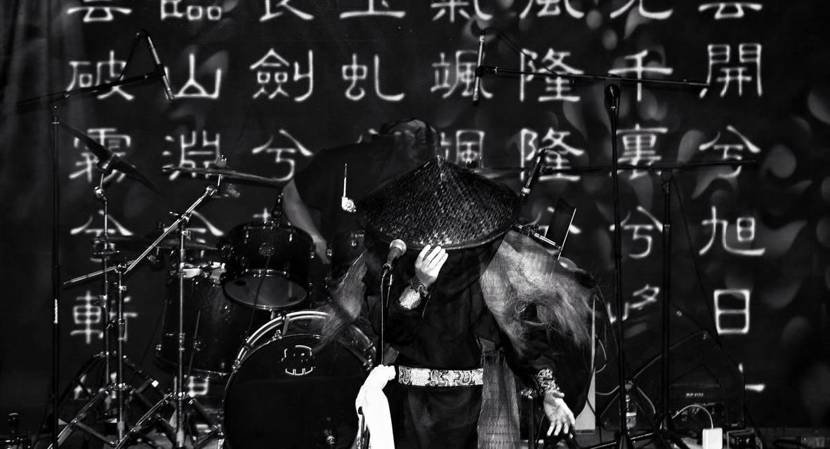 Deset asijských black metalových kapel, které musíte slyšet