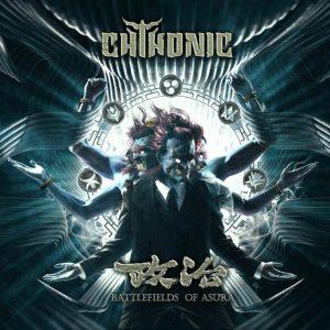 Tchaiwanští Chthonic vydají po pěti letech nové album